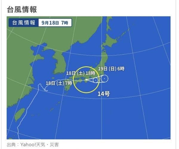 台風14号上陸、縦断お気をつけをサムネイル
